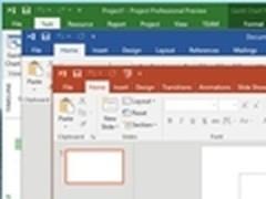 微软发布Office 2016预览版 多项新功能