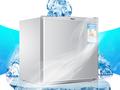 单身贵族必备 海尔50升单门冰箱仅529元