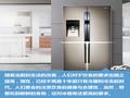 冰箱也有豪华版 当前高大上的五款冰箱