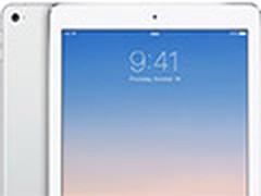 iPad Air 2官翻机首次开卖 最多省869元