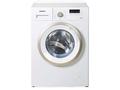领券立减200 西门子滚筒洗衣机仅2699元