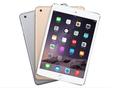 比官网便宜200 iPad mini3国美在线2688