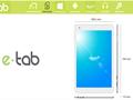 Remix OS挺进欧洲市场 意大利品牌首发