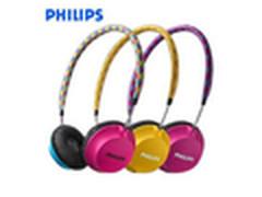 新低价 飞利浦头戴耳机国美在线仅售226