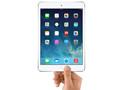 死磕官网 国美在线iPad Mini 2仅售2039