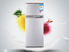 超低能耗0.32度/天 TCL冰箱苏宁仅799元