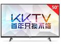 天猫国庆大促 康佳U50液晶电视50寸2999