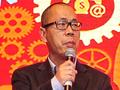 用友郑雨林:企业互联网化三条实战经验