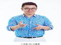 刘国军讲小神医 说是O2O更是产业升级