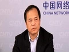 李广乾:中国互联网+政策解读