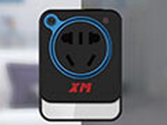 插座都可远程拍照 雄迈智能插座仅需129