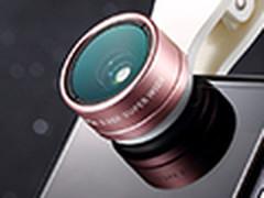 手机拍照利器 广角微距鱼眼镜头售78元