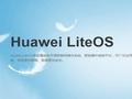 建物联网生态 Huawei LiteOS释放吸引力