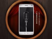 12月7日上线 常程自爆ZUK Edge发布时间