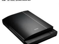 商务时尚 爱普生V330扫描仪售价999元