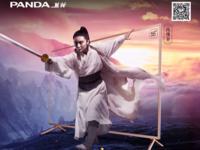 熊猫55��IGZO 4K超高清超薄电视上市