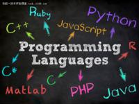 编程语言年度盘点:C语言不及新生代?
