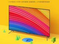 双十二特惠 小米电视3s 60寸直降200元