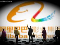 阿里影业组织业务形态升级 俞永福兼CEO