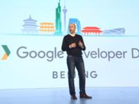 福利多!2016 Google开发者大会在京召开
