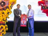 第19届亚太反病毒大会在马来西亚举行