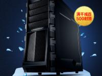 GTX1060再度满减 战龙X5主机仅4999元