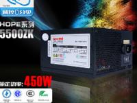 智能静音新宠 长城5500ZK电源稳定至上