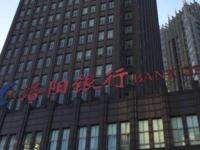 洛阳银行将1700亿资产数据托付浪潮存储