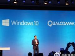 惊呆!骁龙820处理器竟支持Windows 10