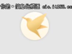 迅雷9.1.23发布,浏览器更换Chrome内核