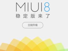基于Android 7.0 小米5迎系统版本更新