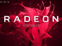显卡重生 AMD推出CrimsonReLive驱动