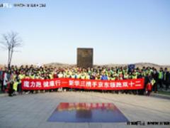 新华三、京东跨界领跑 玩出怎样新花样?