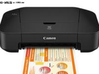 学生家用照片机 佳能iP2880S售价199元