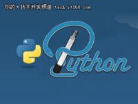 Python未来可能面临的四大转折