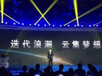 资本寒冬里热舞 云集微店2.28亿创新高