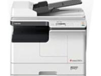 超高速复印机 东芝2303A京东售价2999元