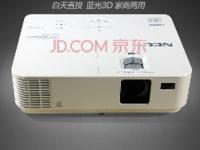 高口碑行业品牌 NEC CD1100售价1899元