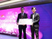 坚守品质 引领发展 2016中国好电视揭晓