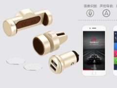 途马科技推出国内首个车载智能手机支架