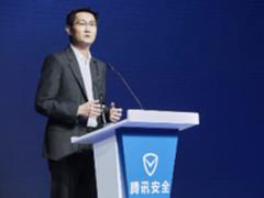 马化腾:社会共治 打击防范电信网络诈骗
