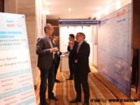 TMT2016全球商用窄带物联网峰会召开