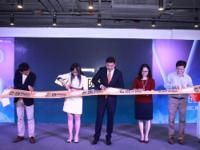 资源集中化 广州VR行业孵化器园区启用