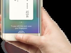 出行更便捷 三星Pay今日上线实用新功能