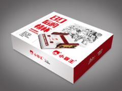 小霸王推出最新力作新款红白游戏机G36