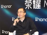 四年打造最顶尖产品 荣耀总裁赵明专访