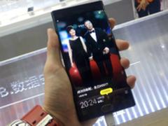 可能是国产最贵手机 金立M2017真机曝光