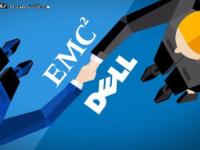 戴尔-EMC对旗下产品进行大规模重组
