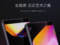 2299元一体式全面屏 联想ZUK Edge发布