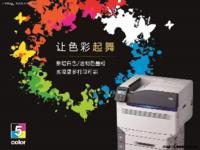 令人惊喜的色彩渲染力爱普生CH-TW9300